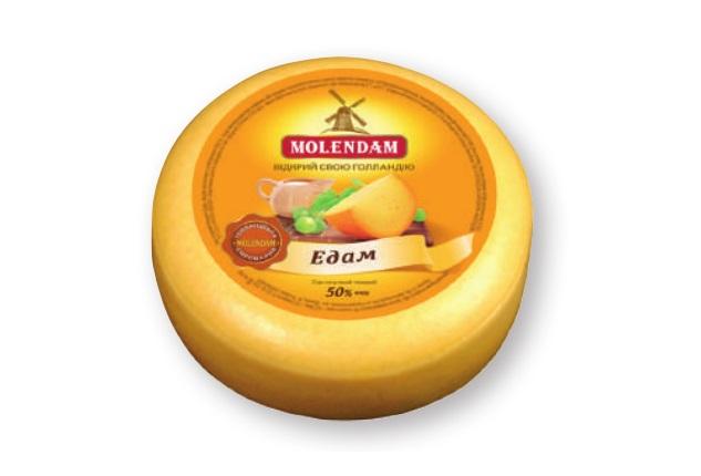 Hard Cheese Edam 50% TM Molendam