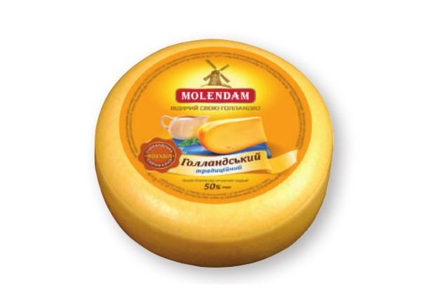 Hard cheese Dutch traditional 50% Molendam