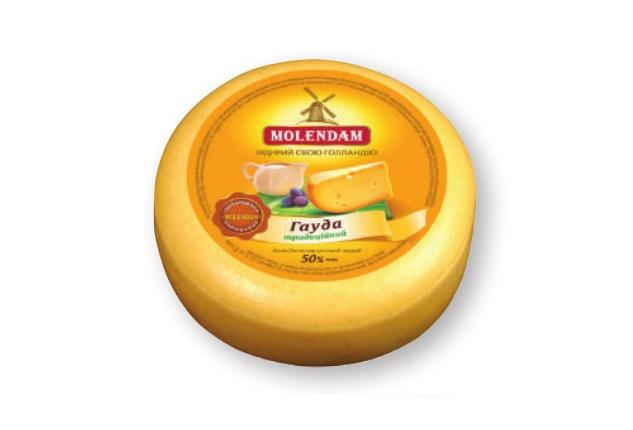 Hard Cheese Gouda traditional 50% TM Molendam