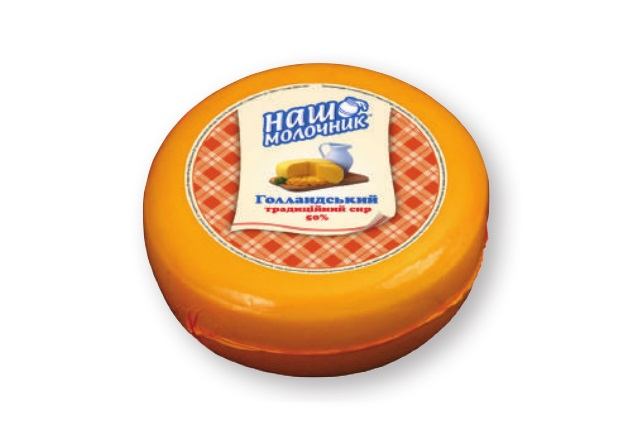 Hard Cheese Dutch Traditional 50% TM