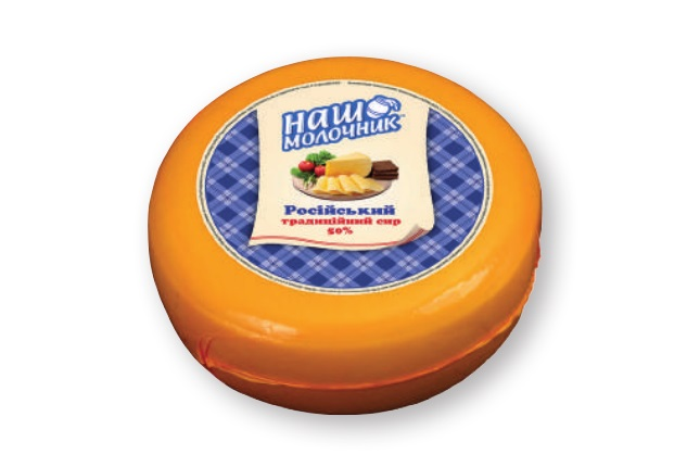 Hard Cheese Russian traditional 50% TM