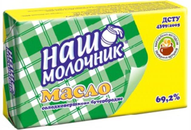 Масло ТМ Наш Молочник бутербродне 69,2%