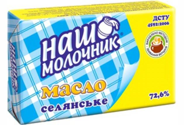 Масло ТМ Наш Молочник 72,6%