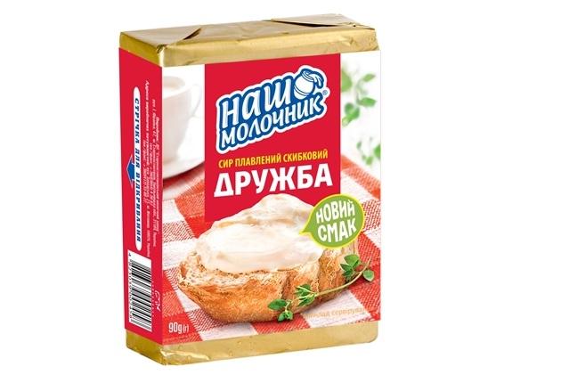 Сыр плавленый Дружба ТМ Наш Молочник брикет