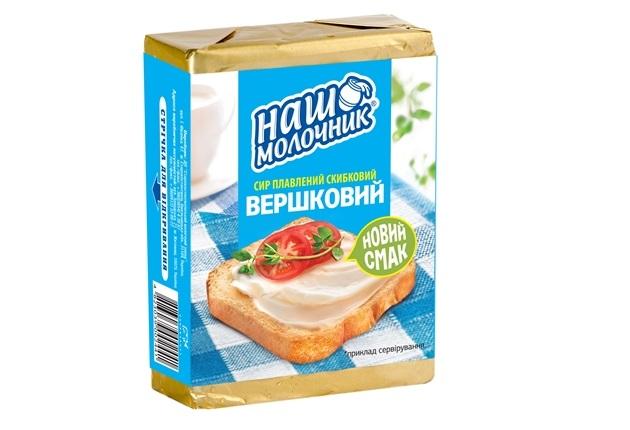 Сыр плавленый Сливочный ТМ Наш Молочник брикет