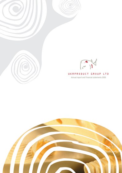 Ukrproduct Group - Annual Report 2005