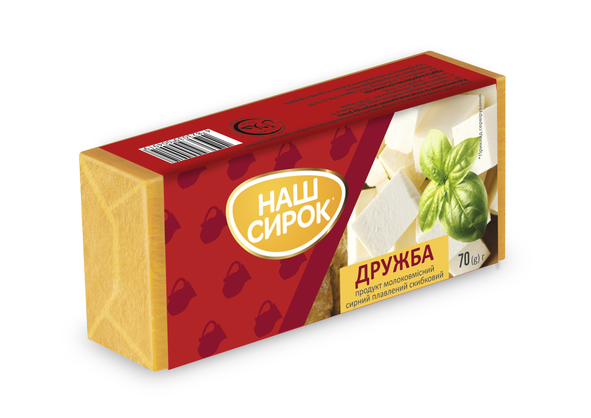Processed Cheese Product Druzhba TM