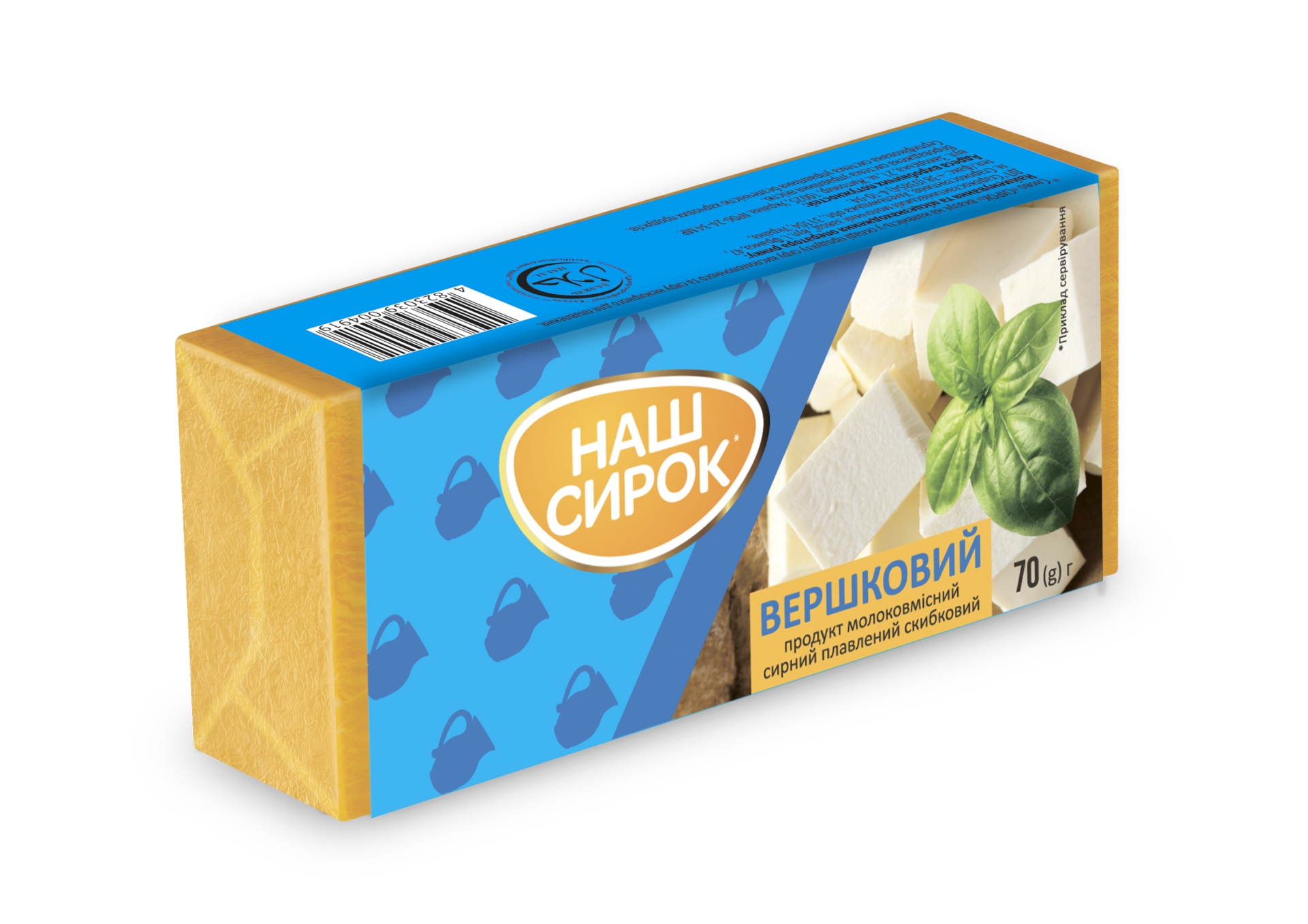 Processed Cheese Product Creamy TM