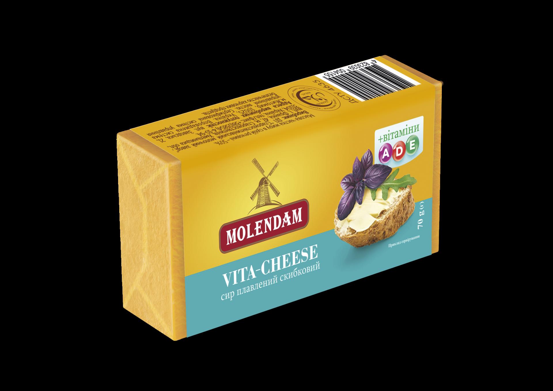 Сыр плавленый Vita-cheese ТМ Molendam брикет